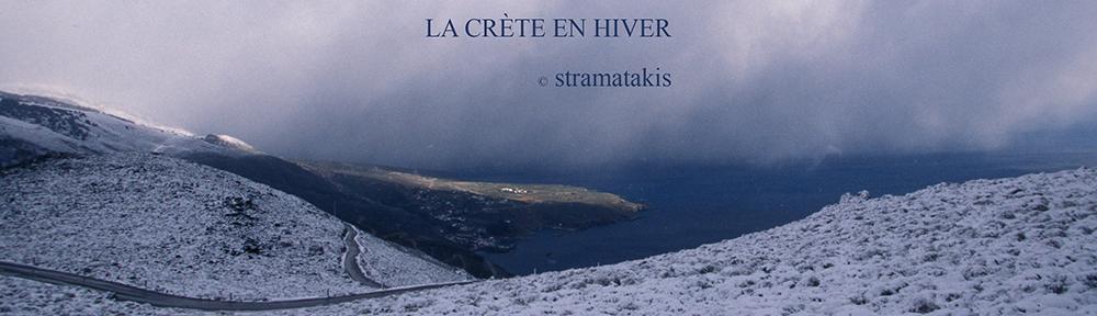 stramatakis